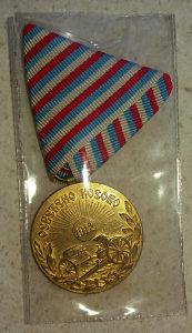 Medalja - Spomenica Osvećeno Kosovo 1912.
