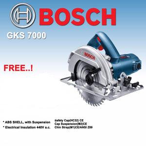 Cekular Bosch 1050W, 4700 o/min, 3,5 kg