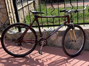 Biciklo MOONGOSE IBOC