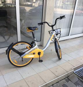 Bicikl O Bike