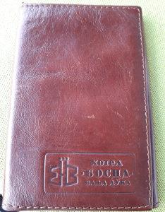 Kozni omot za dokumente Hotel Bosna Banja Luka