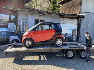 Smart auto