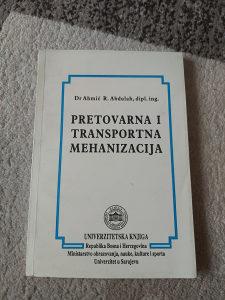 """grupa autora""""Pretovarna i transportna mehanizacija"""""""