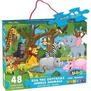 Puzzle Životinje iz džungle 90 x 60 cm - 48 dijelova