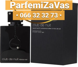 Armaf Club De Nuit Intense 105ml ... M 105 ml