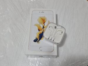 Iphone 6s Plus KUTIJA gold