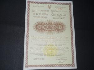 1000 dinara obveznica SRBiH SFRJ 1986 god