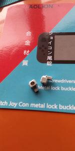Nintendo / Nitendo Switch Joy-Con Metal lock buckle