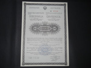 10000 dinara obveznica SRBiH SFRJ 1987 god