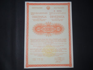100000 dinara obveznica SRBiH SFRJ 1987 god