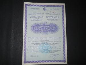 20000 dinara obveznica SRBiH SFRJ 1988 god