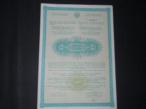 100000 dinara obveznica SRBiH SFRJ 1988 god