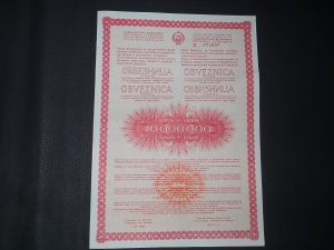 10000000 dinara obveznica SFRJ 1989 god