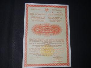 500 dinara obveznica SRBiH SFRJ 1990 god