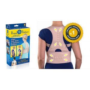 Royal Posture magnetni pojas za leđa kicmu