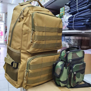 VOJNI RUKSAK-RANAC (torba) torbica gratis