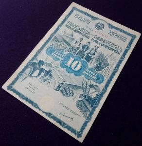 Obveznica 10 dinara - Socijalistička republika BiH/kom.