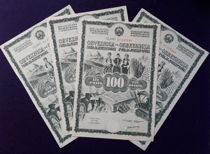 Obveznica 100 dinara - Socijalistička republika BiH/kom