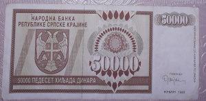 50000 dinara RSK KNIN SRPSKA KRAJINA