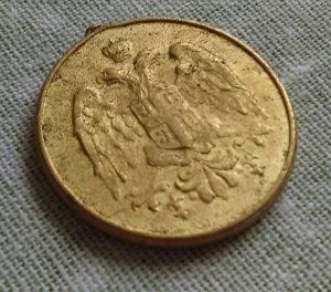 Medalja za revnosnu službu Kraljevina Srbija 1912 g