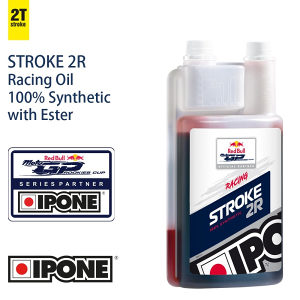 Ipone 2T ulje Stroke 2R Racing Enduro Cross Kart