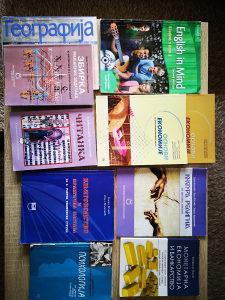 Knjige za 2.razred Ekonomske škole