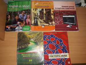 Knjige za prvi razred Elektrotehničke škole