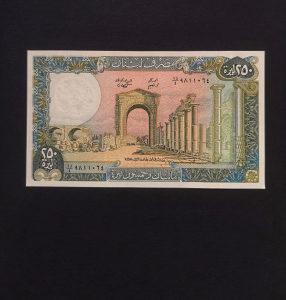 250 Livres 1978/88 UNC Liban / Libanon / Lebanon