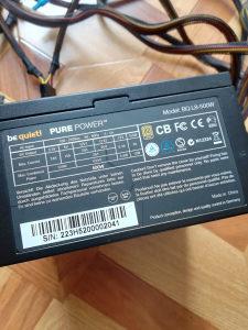 Napojna jedinica BeQuiet PurePower 500W