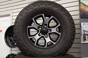 Kupujem gume za terenca jeep 265/75/17 off rad