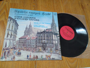 Music of Old Vienna - Piano Duets - LP