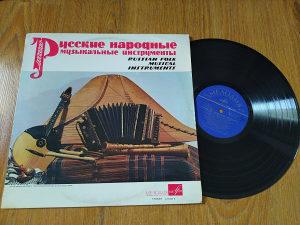 Russian Folk Instruments - LP