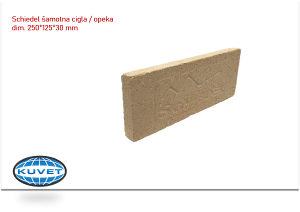 Šamotna cigla / opeka  Schiedel 250*125*30 mm