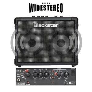 Blackstar ID CORE STEREO 10 V2 gitarsko pojačalo