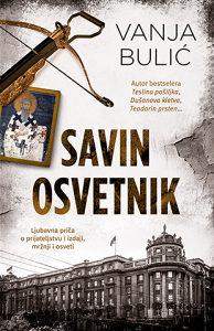 Savin osvetnik - Vanja Bulić