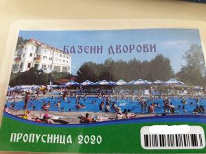 Sezonska karta za bazene Dvorovi