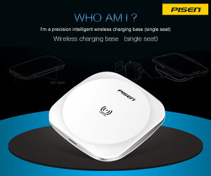 PISEN Qi Wireless punjač bijeli