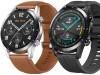 Huawei Watch GT 2 NOVO