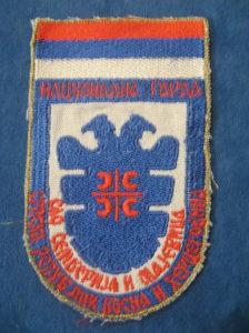 PANTERI 1 - NACIONALNA GARDA SAO MAJEVICA I SEMBERIJA