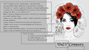 Posao - D&Y Company u potrazi za kolegama
