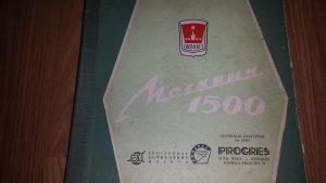 Knjiga MOSKVIC servisni prirucnik 280strana
