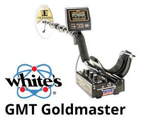 Detektor metala GOLDMASTER GMT