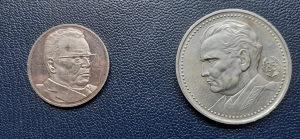 2 srebrenjaka TITO