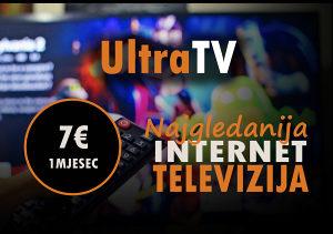 🥇 IPTV-Uvjerite se u kvalitetu najboljih!