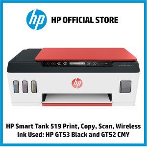 Printer HP Ink Tank 519 printer/skener/kopir Wi-Fi