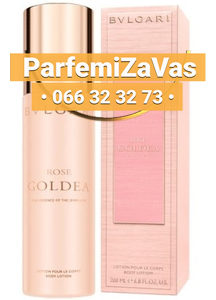 Bvlgari Rose Goldea 200ml Body Milk Ž 200 ml