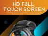Smart sat V20 HD full, IP67, GPS