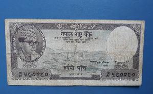 Novčanica NEPAL