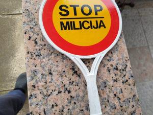Milicija stop palica za kolekcionare nevažeća
