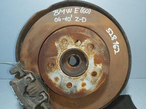 GLAVCINA BMW SERIJA 5 (E60/E61) > 03-07